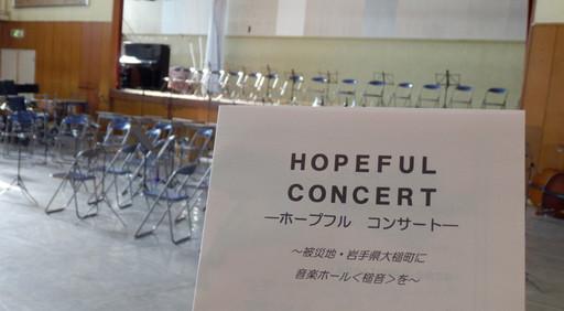 Hopeful1