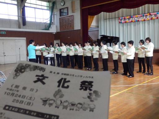 Nakawada15